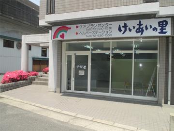 careplancenter.jpg
